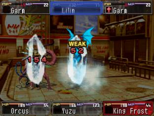 Shin Megami Tensei - Devil Survivor Nintendo DS 144