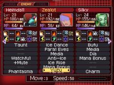 Shin Megami Tensei - Devil Survivor Nintendo DS 209