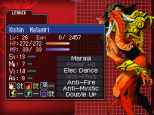 Shin Megami Tensei - Devil Survivor Nintendo DS 222