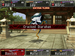 Shin Megami Tensei - Devil Survivor Nintendo DS 262