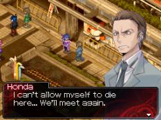 Shin Megami Tensei - Devil Survivor Nintendo DS 275