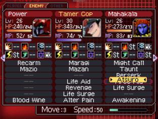 Shin Megami Tensei - Devil Survivor Nintendo DS 287