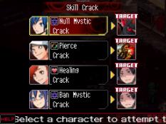 Shin Megami Tensei - Devil Survivor Nintendo DS 308