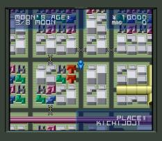 Shin Megami Tensei SNES 010