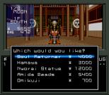 Shin Megami Tensei SNES 030