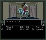 Shin Megami Tensei SNES 035