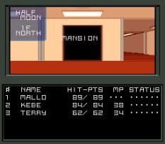 Shin Megami Tensei SNES 043