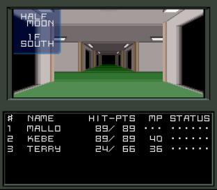 Shin Megami Tensei SNES 053