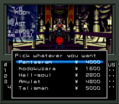 Shin Megami Tensei SNES 065