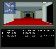 Shin Megami Tensei SNES 098