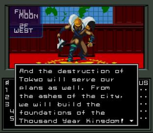 Shin Megami Tensei SNES 108