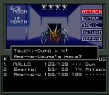 Shin Megami Tensei SNES 114