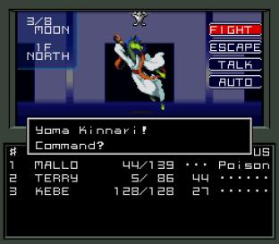 Shin Megami Tensei SNES 119