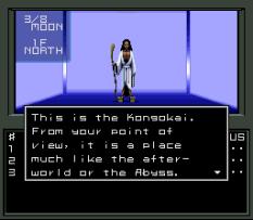 Shin Megami Tensei SNES 120