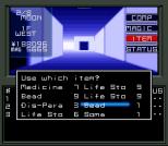 Shin Megami Tensei SNES 123