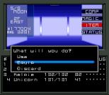 Shin Megami Tensei SNES 127