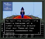 Shin Megami Tensei SNES 136