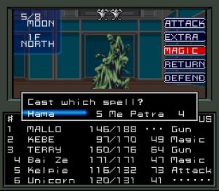 Shin Megami Tensei SNES 141