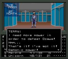 Shin Megami Tensei SNES 142