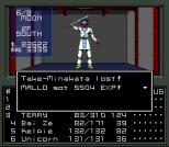 Shin Megami Tensei SNES 147