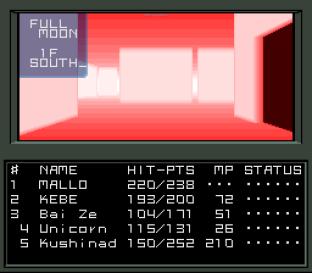 Shin Megami Tensei SNES 152