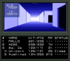 Shin Megami Tensei SNES 154