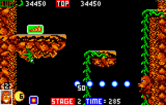 Toki Atari Lynx 33