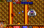 Toki Atari Lynx 50