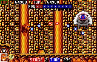 Toki Atari Lynx 53