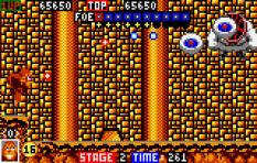 Toki Atari Lynx 54
