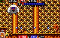 Toki Atari Lynx 55
