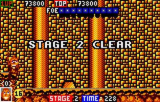 Toki Atari Lynx 56
