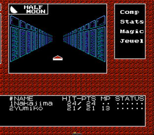 Digital Devil Story - Megami Tensei Famicom 012
