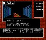 Digital Devil Story - Megami Tensei Famicom 016