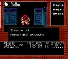Digital Devil Story - Megami Tensei Famicom 021