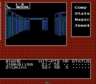 Digital Devil Story - Megami Tensei Famicom 031