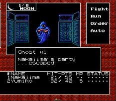 Digital Devil Story - Megami Tensei Famicom 032