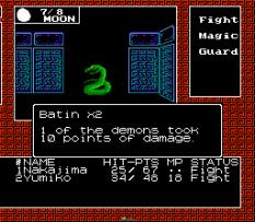 Digital Devil Story - Megami Tensei Famicom 033