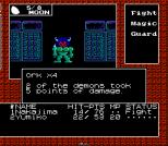 Digital Devil Story - Megami Tensei Famicom 040