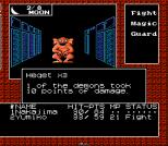 Digital Devil Story - Megami Tensei Famicom 049
