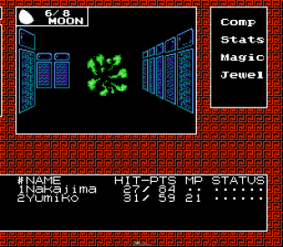 Digital Devil Story - Megami Tensei Famicom 053