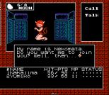 Digital Devil Story - Megami Tensei Famicom 057