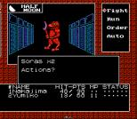 Digital Devil Story - Megami Tensei Famicom 060