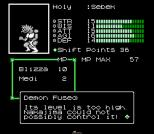 Digital Devil Story - Megami Tensei Famicom 063