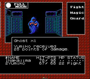 Digital Devil Story - Megami Tensei Famicom 064