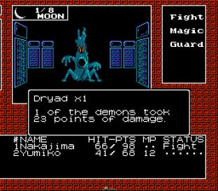 Digital Devil Story - Megami Tensei Famicom 067