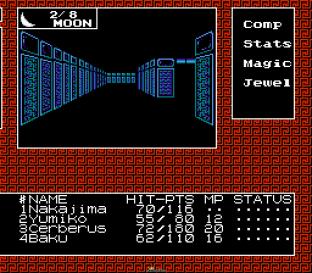 Digital Devil Story - Megami Tensei Famicom 078