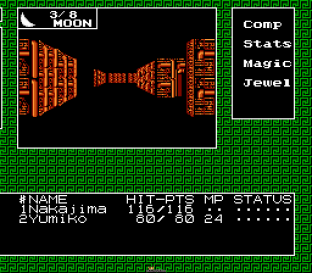 Digital Devil Story - Megami Tensei Famicom 086