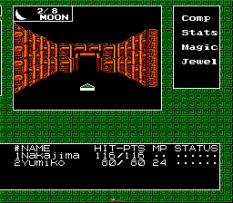 Digital Devil Story - Megami Tensei Famicom 088