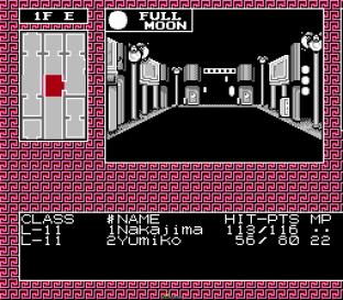 Digital Devil Story - Megami Tensei Famicom 097